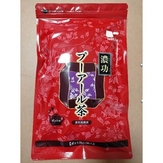 ティーライフ(Tea Life)のティーライフ 濃功プーアール茶(ダイエット食品)