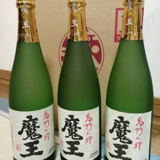 焼酎 魔王 720ml  3本セット(焼酎)