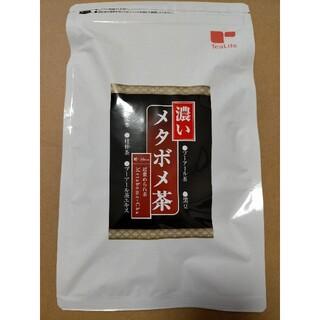ティーライフ(Tea Life)のティーライフ 濃いメタボメ茶(健康茶)