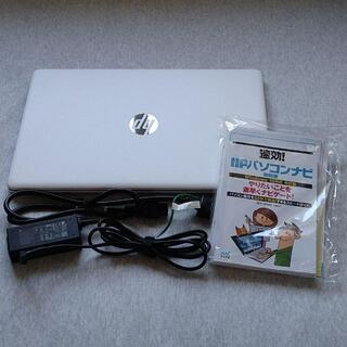 HP - HP ノートパソコン 15.6インチ フルHDディスプレイ DVDライター搭載