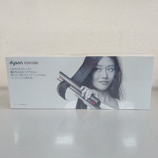 Dyson - 国内正規品 ダイソンコラール (ブラックニッケル/フューシャ) 新品未開封品