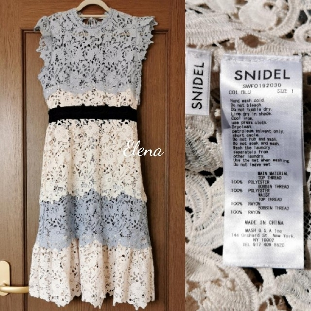 snidel(スナイデル)のSNIDEL♡カラー ブロッキング レース ワンピース レディースのワンピース(ひざ丈ワンピース)の商品写真