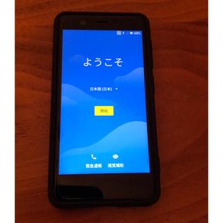 ラクテン(Rakuten)の【美品】楽天ミニ  Rakuten mini C330 ブラック(スマートフォン本体)