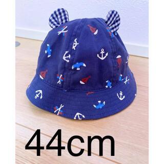 ニシマツヤ(西松屋)のくま耳帽子 日除け付き 44cm(帽子)