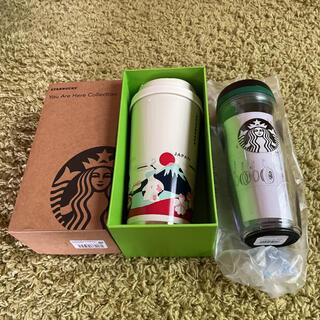 Starbucks Coffee - スターバックス スタバ タンブラー ボトル セット