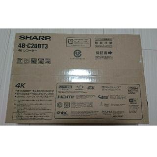 SHARP - SHARP AQUOS 4K ブルーレイレコーダー 4B-C20BT3