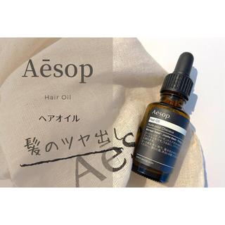 Aesop - イソップ ヘアオイル
