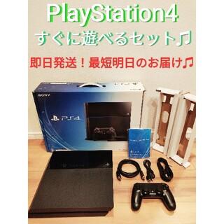 PlayStation4 - PS4  500GB  ジェットブラック