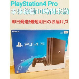 プレイステーション4(PlayStation4)のPS4 Pro ジェットブラック 稼働10時間未満(家庭用ゲーム機本体)