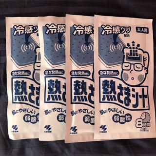 コバヤシセイヤク(小林製薬)の熱さまシート 大人用 2枚組×4(その他)