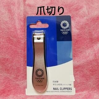 東京オリンピック 爪切り 公式商品 東京2020