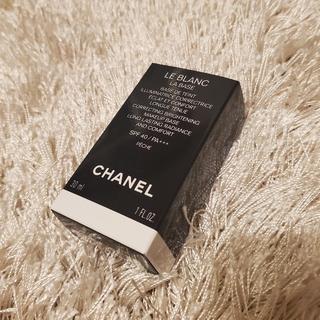 シャネル(CHANEL)のCHANEL【新品】ル ブラン ラ バーズメークアップベース(化粧下地)