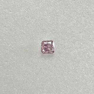 0.049ct天然ピンクダイヤルースFANCY PURPLE PINK VS-2