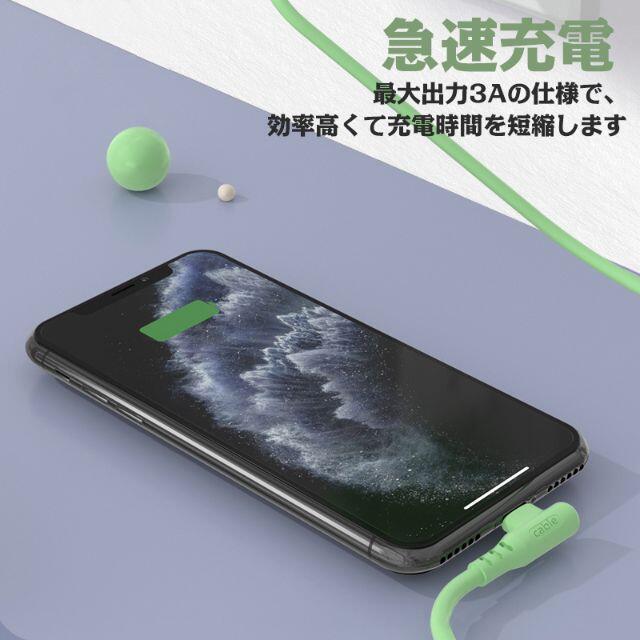iPhone ケーブル 充電ケーブル 充電器 USB コード 急速充電 スマホ/家電/カメラのスマートフォン/携帯電話(その他)の商品写真