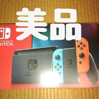Nintendo Switch - 美品Nintendo Switch本体 ニンテンドースイッチ