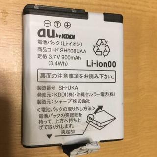 au - 電池パック Li-イオン sh008uaa au