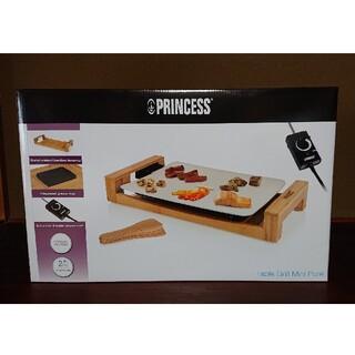 PRINCESS Table Grill Mini Pure ホットプレート