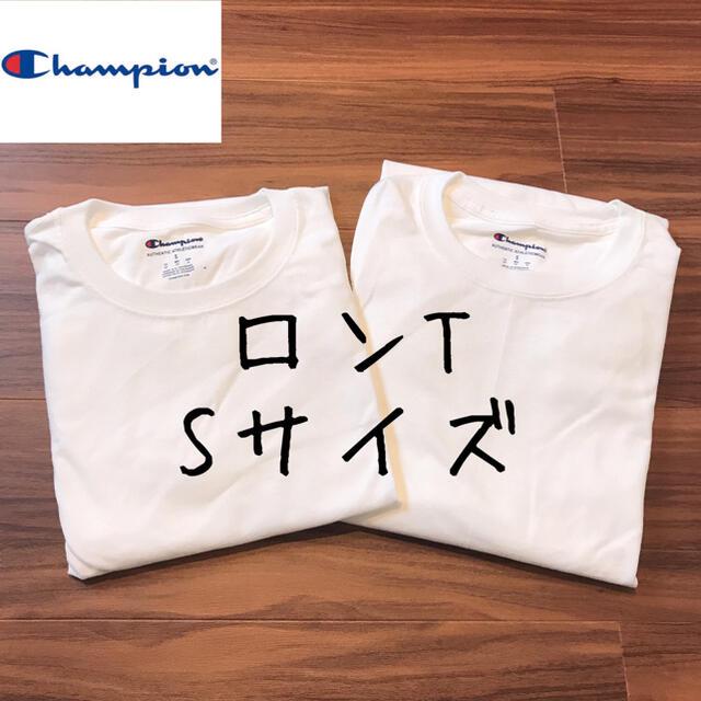 Champion(チャンピオン)の【訳あり】champion チャンピオン メンズ 長袖 Tシャツ 洋服 白T S メンズのトップス(Tシャツ/カットソー(七分/長袖))の商品写真