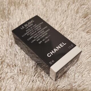 シャネル(CHANEL)のCHANEL シャネル【新品】ル ブラン ラ バーズメークアップベース(化粧下地)