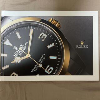 ROLEX - 【最新】ロレックス カタログ 8月価格変更プライスリスト