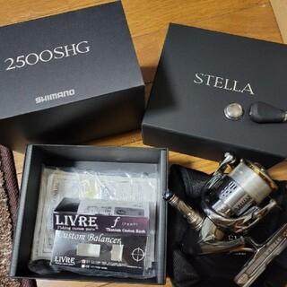 SHIMANO - STELLA 2500shg リブレ