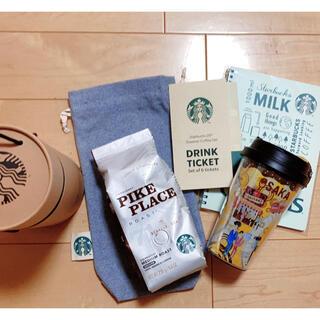 Starbucks Coffee - スターバックス 25周年
