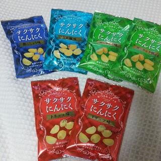サクサクにんにく6袋(菓子/デザート)