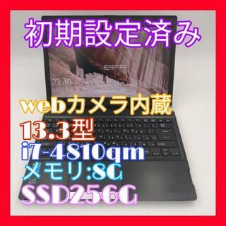 トウシバ(東芝)の東芝 13.3型 Core i7 4810QM SSD256G WEBカメラ(ノートPC)