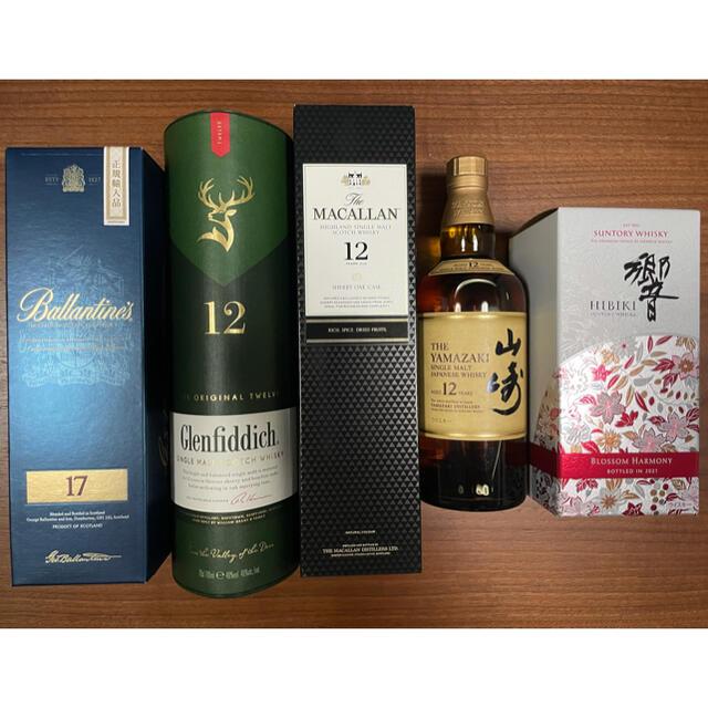 サントリー(サントリー)の山崎12年・響2021・ザ・マッカラン・グレンフィディック12年・バランタイン  食品/飲料/酒の酒(ウイスキー)の商品写真