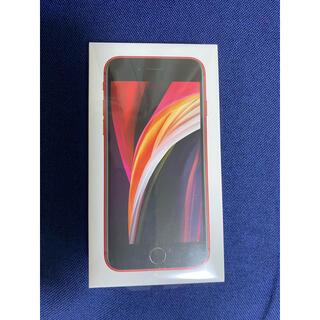 Apple - 本日限定値下 iPhone SE 第2世代 64GB 赤 SIMロック解除済