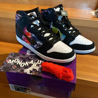 NIKE - Nike SB Dunk High TV Signal 新品28.5