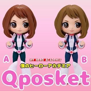 BANPRESTO - 僕のヒーローアカデミア 麗日お茶子 Qposket フィギュア 2種 セット