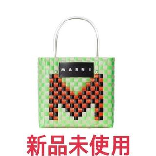 Marni - 新品 マルニ M バスケット 世界先行色 ライトグリーン