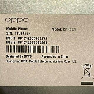 オッポ(OPPO)のOPPO Find X3 Pro 極美品中古 本体 cph2173 国内(スマートフォン本体)