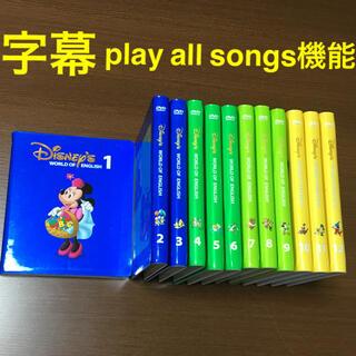 字幕あり DWE ストレートプレイ DVD 美品