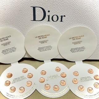 Christian Dior - 最新版 ディオール プレステージ マイクロユイルドローズセラム 美容液