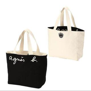 agnes b. - 新品 アニエスベー トートバッグ リバーシブル agnes.b