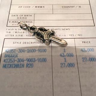 Chrome Hearts - 美品 梅田店 クロムハーツ ダブルダガー