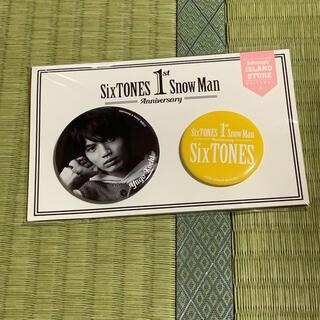 Johnny's - SixTONES 髙地優吾 缶バッジ