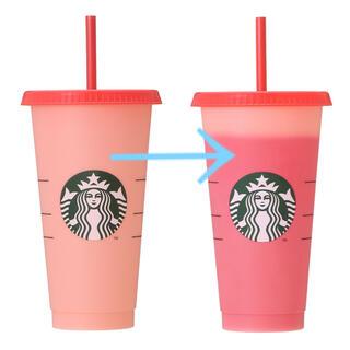 Starbucks Coffee - スターバックス カラーチェンジングリユーザブルコールドカップレッド709ml