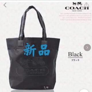 COACH - COACH コーチ ナイロン×レザートートバック ブラック