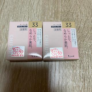 チフレ(ちふれ)のちふれ モイスチャーパウダーファンデーション 33 詰替用(14g)(ファンデーション)