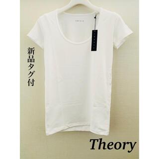 theory - 新品タグ付★Theory(セオリー)★Tシャツ★白★無地