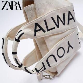 ZARA - 超人気. ZARA テキストミディトートバッグ キャンバスバッグ #3