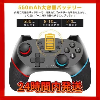 Switch コントローラー スイッチ  ワイヤレス 日本語取説明書(その他)