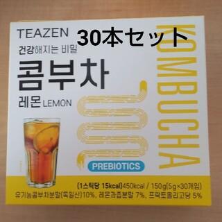 ティーゼン コンブ茶 レモン×30(ダイエット食品)