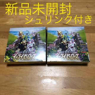 ポケモン(ポケモン)のイーブイヒーローズ 2box 新品未開封 シュリンク付き(Box/デッキ/パック)