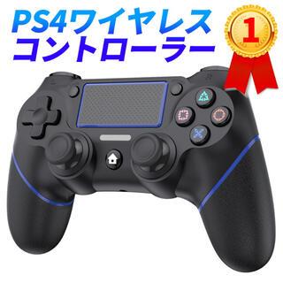 プレイステーション4(PlayStation4)のps4 コントローラ wireless Bluetooth接続(その他)