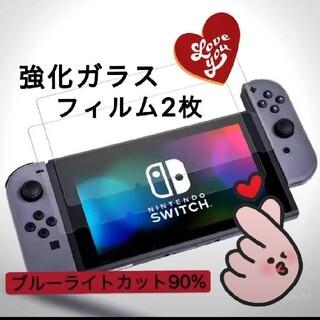 Nintendo Switch  ガラスフィルム ブルーライトカット (その他)