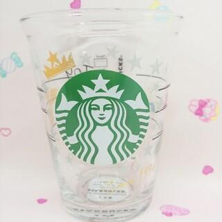 Starbucks Coffee - コレクタブルコールドカップ グラススター 414ml スターバックス 第3弾